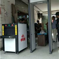 租赁安检机/安检门