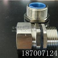 防水软管连接器 不锈钢、锌合金、铜镀镍软管端接头
