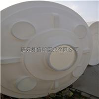 全新牛筋料20立方pe塑料储罐,20吨pe塑料水箱20t熟料塑料大罐