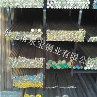 HPb62-2铆料黄铜棒 C3771国标黄铜棒 黄铜小棒2.0 3.0mm