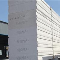 批发供应ALC板材、砌砖