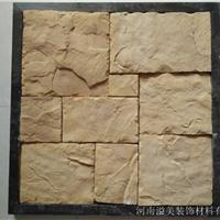 供应太原文化石,别墅文化砖