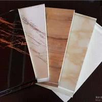 浩鹏竹木纤维集成墙面板 快装板护墙板
