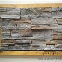 供应西安文化石、别墅文化石厂家