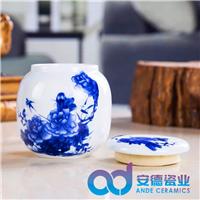 陶瓷罐子厂家批发圆形铜扣普洱醒茶罐高档陶瓷茶叶罐