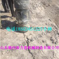 四川邛崃混凝土机载劈裂机应用范围