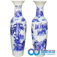 陶瓷落地礼品大花瓶厂家销售 花瓶厂家定制