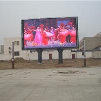供应户外P4高清全彩LED显示屏定制厂家
