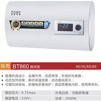 供应储水式电热水器厂家生产批发