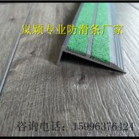 金刚砂铝合金防滑条楼梯装置防滑条