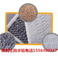 钠基膨润土防水毯宁夏固原厂家品质一流售后无忧