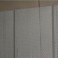 供甘肃彩钢冲孔板和兰州覆膜彩钢板详情
