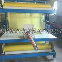 定制岩棉板 保温板包装机 快速打包封切机