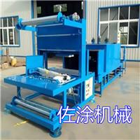 北京岩棉包装机 多功能节能包装机