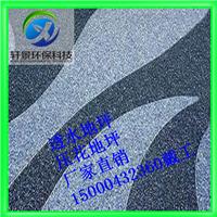 河南林州市压模地坪做法彩色透水砼做法