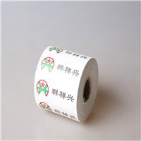 厂家直销 泉辰水洗标水洗唛印唛 印刷商标设计定制