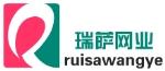 安平县瑞萨金属丝网制品有限公司