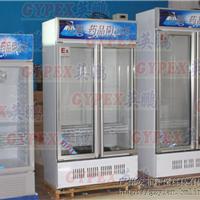 重庆防爆冰箱,药厂防爆冰箱
