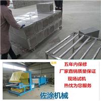 岩棉包装机 全自动化岩棉板包装机机械设备