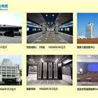 防静电活动地板电阻 PVC防静电地板安装厂家生产