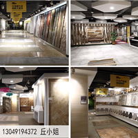 广东佛山木纹砖厂家,木纹砖直销,国内什么木纹砖品牌比较好?