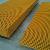 四川洗车场玻璃钢格栅板厂家直销质量好价格低