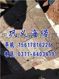 火山岩墙砖生产厂家