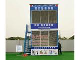中电建水环境治理