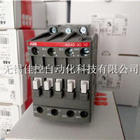【苏州无锡ABB交流接触器AX32-30-11-80 220V现货代理】