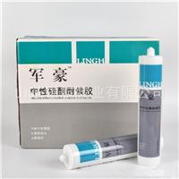 山东硅酮胶、结构胶、玻璃胶、密封胶生产厂家