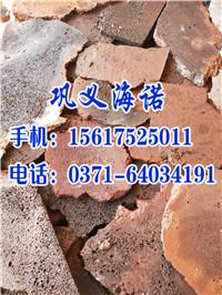 甘肃火山岩石材火山岩地板供应商