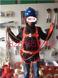 电工全身安全带腰带高空作业全身背带式安全带爬杆围杆带青岛