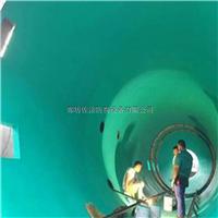 安徽铜陵市乙烯基玻璃鳞片胶泥技术资料