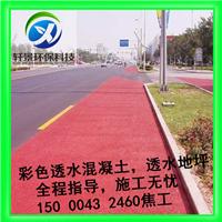 长沙市透水原材料购买面层凝胶增强剂生态环保海绵地坪