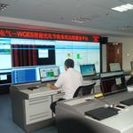 智能节能系统 智能能源管理系统 能源管理系统