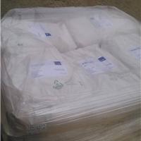 巴斯夫BASF减水剂 F10X