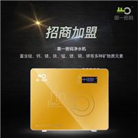 深圳弘扬环保设备有限公司