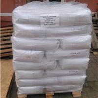 减水剂BASF F10X