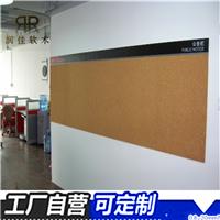 润佳软木板RMDD-12212酒店家居软木装饰墙板/地垫 木板材
