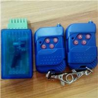 专业自动门、平移门接收模块和遥控器