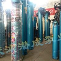 200米热水深井泵产地 热水深井泵图片 -天津潜成泵业