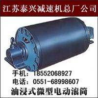吐鲁番YBD*400*800*5.5KW型双速油浸式微型电动滚筒