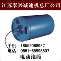 呼和浩特DY*300*800*3KW 型油冷式电动滚筒