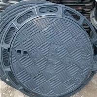 重庆井盖 球墨井盖 不锈钢井盖井盖批发 电力井盖 井盖生产厂家