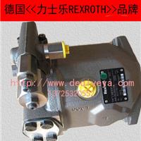 优质销售进口Rexroth液压柱塞泵a10vso45dr