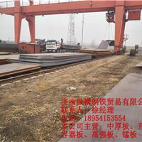 济钢容易现货出售货源有限价格优惠质量保证济南纵横