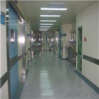 上海本循实业有限公司