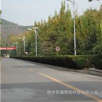 5米6米7米8米LED太阳能路灯定制免费设计配置送货上门