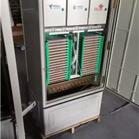 SMC144芯288芯576芯三网合一光缆交接箱三合一光交箱