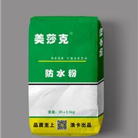 美丽居防水粉-防水粉价格-防水粉厂家-绵阳防水粉
